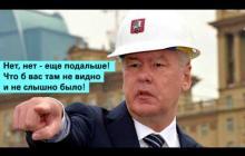 Embedded thumbnail for Депортация москвичей началась. Кто следующий?