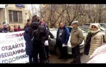 Embedded thumbnail for  Обман переселенцев уже начался! Скоро - во всех хрущевках Москвы!