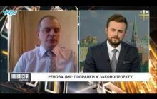 Embedded thumbnail for Реновация: поправки к законопроекту (комментирует Лев Крошкин)